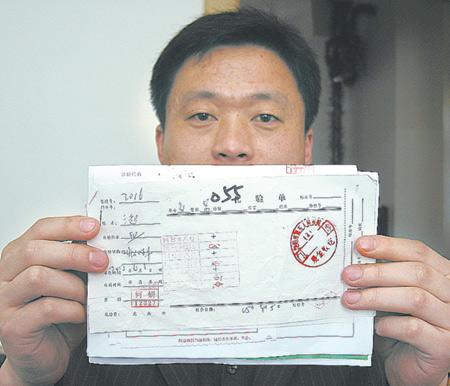 辽宁首例乙肝歧视当事人在职7年没活干