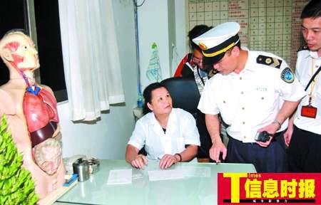广州两医院售假药遭央视曝光后被查处(图)