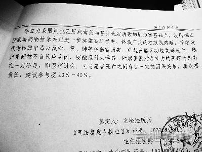 ·浙江曾经出现 5例不良反应