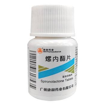 肝腹水治疗方法