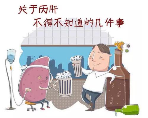 丙肝能治吗_丙肝治疗遵守几个原则?