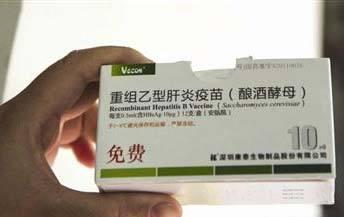 接种了乙肝疫苗能管用多久?