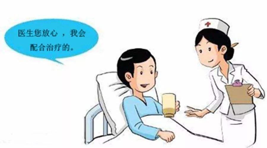什么是心源性腹水?心源性腹水和肝腹水又有什么区别?
