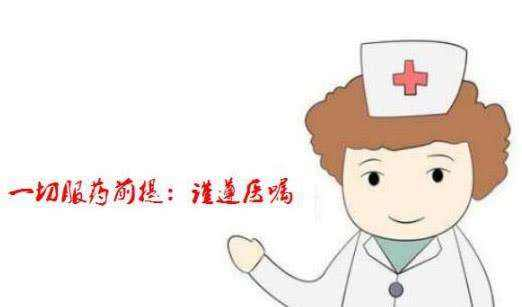如何预防乙肝恶化?