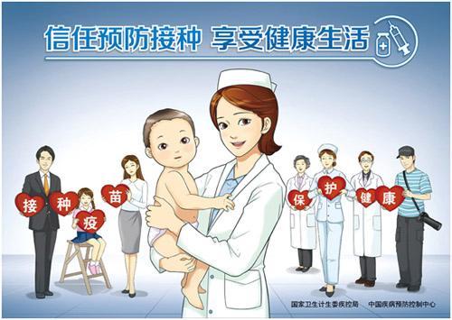 是什么原因导致接种乙肝疫苗失败了?