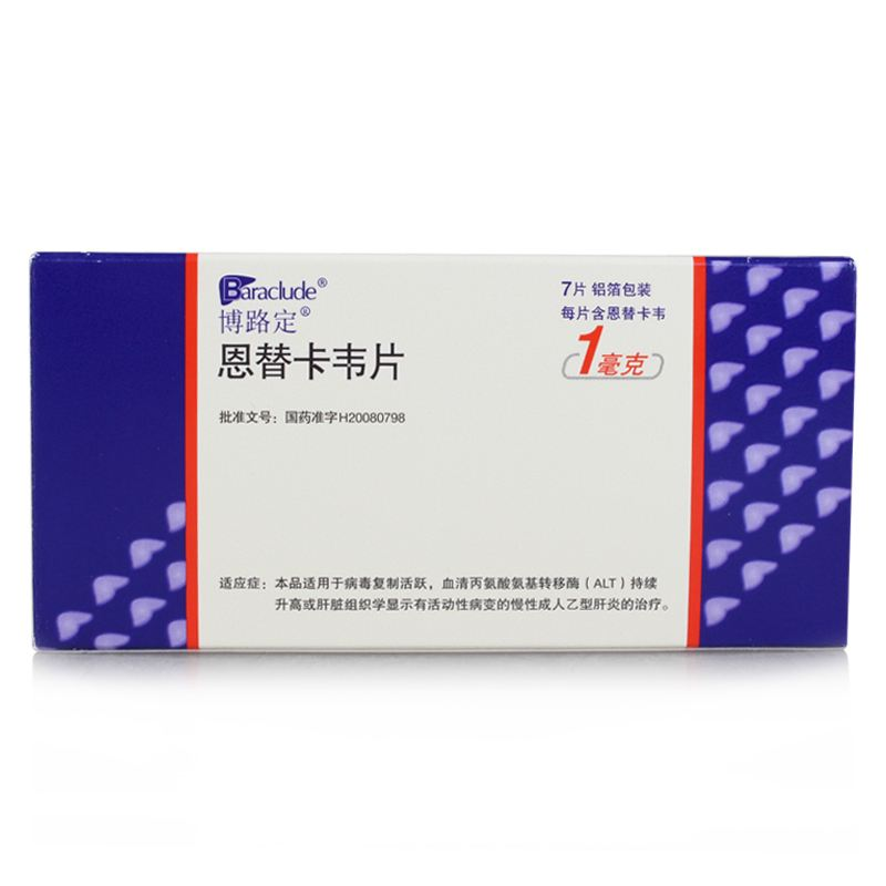 现有的乙肝抗病毒药物中耐药情况怎么样?