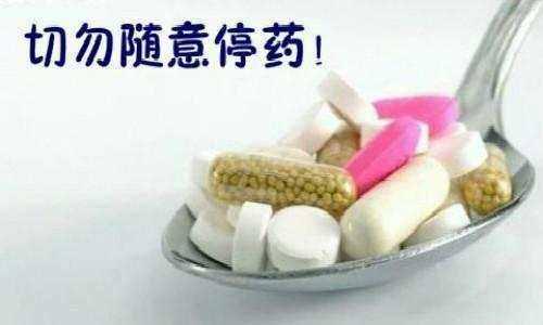 乙肝患者出现表面抗体后是否就可以停药?